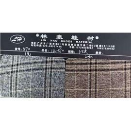 广州林豪鞋材特殊面料