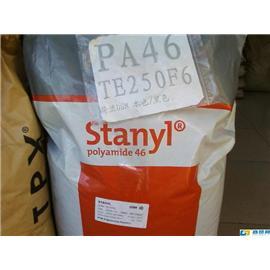 PA46塑胶  TE250F6 荷兰DSM 30%GF,V0阻燃,热稳定