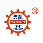 东莞市耀新机械设备有限公司