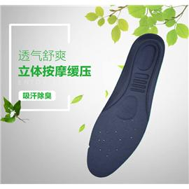 Series of massage insoles | breathable comfortable stereo slow pressure massage insoles - navy blue