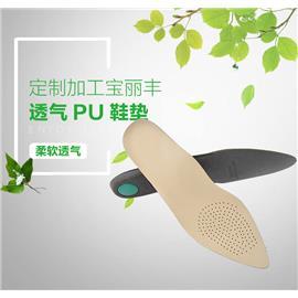 宝丽丰鞋垫系列| 透气PU鞋垫 神农鞋材图片