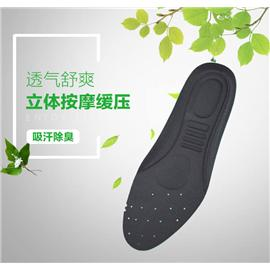 Series of massage insoles | breathable comfortable stereo slow pressure massage insoles - black