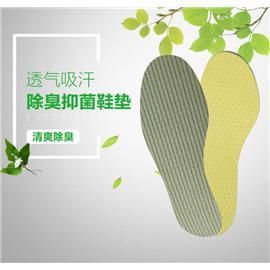 乳膠鞋墊系列| 透氣除臭抑菌鞋墊 神農鞋材