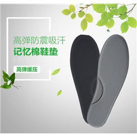 记忆鞋垫系列| 高弹防震记忆棉 神农鞋材