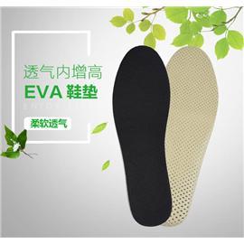 增高鞋垫系列| EVA内增高鞋垫 神农鞋材