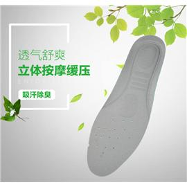 Series of massage insoles | breathable comfortable stereo slow pressure massage insoles - gray