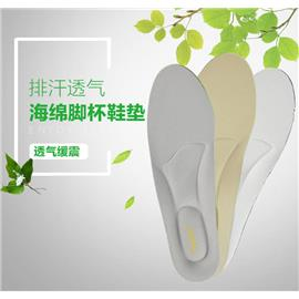 宝丽丰鞋垫系列| 排汗透气海绵脚杯鞋垫 神农鞋材