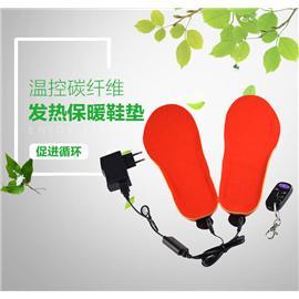 宝丽丰鞋垫系列| 温控碳纤维发热保暖鞋垫
