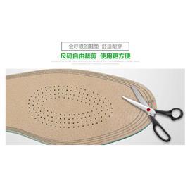 宝丽丰鞋垫系列  双层猪皮 吸汗除湿除臭鞋垫