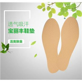 宝丽丰鞋垫| 透气吸汗宝丽丰鞋垫 神农鞋材