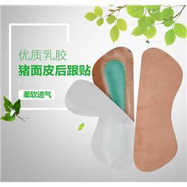 后跟帖系列| 优质乳胶猪皮面后跟帖 神农鞋材