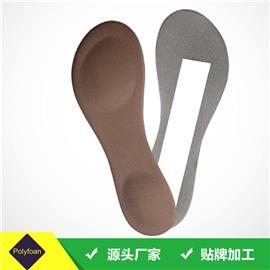 宝丽丰鞋垫  柔软缓震七分垫 神农鞋材