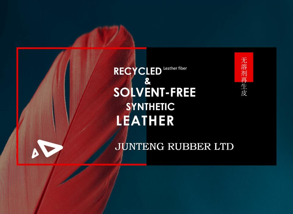 Recycled & Solvent-free synthetic leather