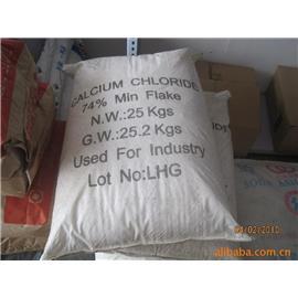 东莞氯化钙常平氯化钙15818495881