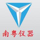东莞市南粤实验设备有限公司