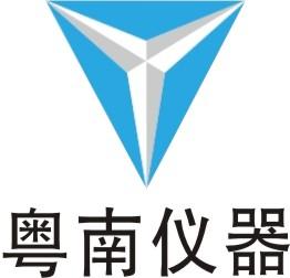 东莞市粤南实验设备有限公司