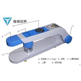 YN-PG-3皮革皮具类柔软度测试仪