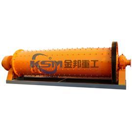云南干粉球磨机/干式球磨机/石灰粉球磨机
