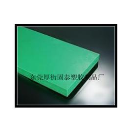 刀模胶板 冲床板 下料板 价格从优