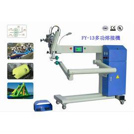FY-T13 多功能熔接机 压胶机|防水压胶机|自动控温|PLC操作