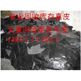 回收鞋厂废塑料废碎牛皮羊皮收购公司