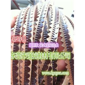 东莞市强裕鞋材有限公司—新特色 最新款 花式压花沿条 真皮沿条PVC沿条、拉链沿条、珠子沿条、双色沿条   厂家直销 价格优惠