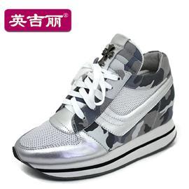 英吉丽夏新款运动风网面透气迷彩系带内增高厚底女单鞋 3006127