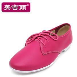英吉丽2014春夏新款时尚休闲牛皮深口系带平底单鞋 3061133