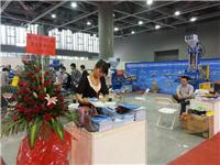 Ruibao machinery participated in the 11th Guangzhou Footwear Machinery Exhibition in 2013