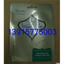 苏州铝箔编织膜/张家港铝箔包装袋/上海真空袋