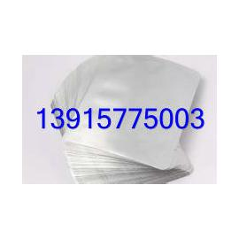 杭州铝箔膜/宁波铝箔防潮真空袋/嘉兴食品真空袋