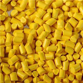 明黃色母粒RS-12