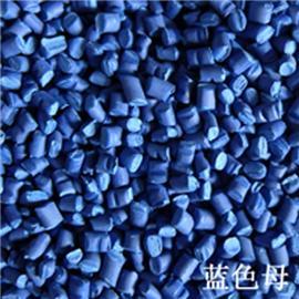 藍色母粒RS-03