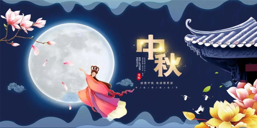 团圆佳节 | 雅虎娱乐官网网址(钜威)祝您合家欢乐,幸福如意.
