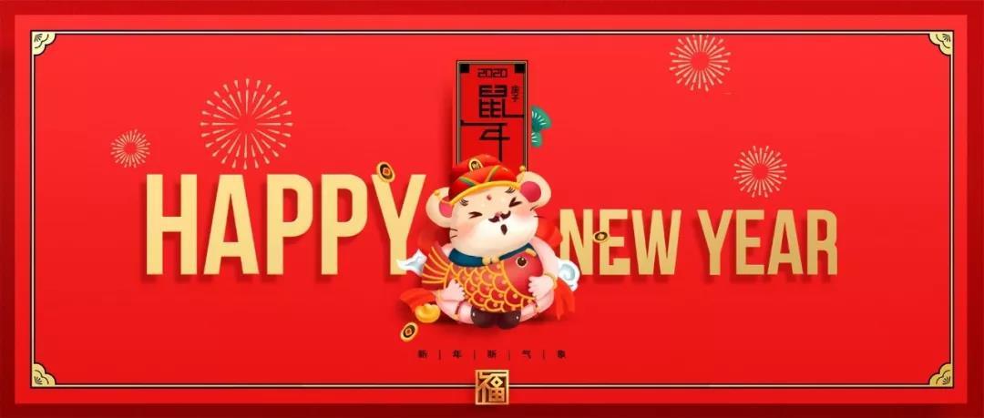 恭贺新春 | 国峰(钜威)春节放假通知