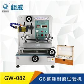 GW-069 GB曲折试验机 鞋帮耐折性检测试验机 橡胶耐折度试验机