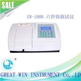 GW-100B六价铬测试仪