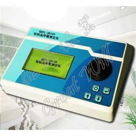 GW-100皮革·毛皮甲醛测定仪 甲醛检测仪 毛皮牛皮甲醛快速测定仪  纺织品甲醛测定仪
