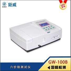 GW-100B 六价铬测试仪 水质铬离子浓度检测  重金属检测仪