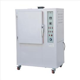 GW-016B 300W yellowing resistance testing machine changes