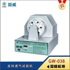 GW-038 皮料透氣試驗機 抗水蒸氣滲透能力測試 皮革水蒸氣滲透測試儀