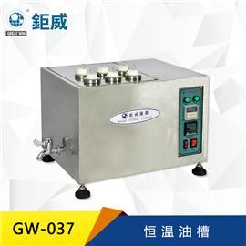 GW-037恒温油槽 PE PVC恒温箱 恒温设备仪器 小型高低温箱 低温恒温槽