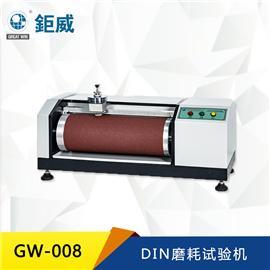 GW-008  DIN磨耗试验机 塑胶大底耐磨试验机 砂纸橡胶滚筒摩擦检测仪 橡胶塑胶抗磨试验机