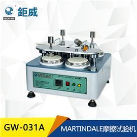 GW-031A  MARTINDALE摩擦试验机  皮革耐磨检测仪器 马丁代尔耐磨试验机 纺织布磨耗检测