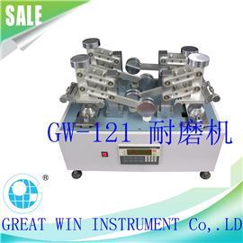 GW-121耐磨机 塑胶检测仪器 鞋材检测仪器  国峰检测仪器