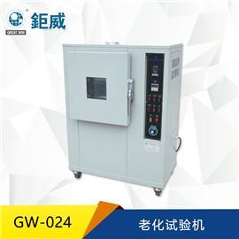 GW-024 老化试验机 高温紫外线硫橡胶塑料检测 鞋子老化试验机