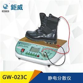GW-023C 静电分散仪 安全鞋静电检测仪器设备 防护鞋劳保鞋静电性能检测仪