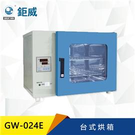 GW-024E 台式烘箱 台式恒温烘箱 真空干燥箱 实验室专用灭菌烤箱 小型鼓风烘干箱