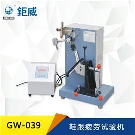 GW-039鞋跟疲劳试验机 高跟鞋冲击跟品质测试 鞋子鞋跟耐用品质检测仪