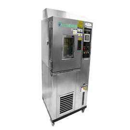 GW-051C constant temperature and constant humidity test machine (programmable)